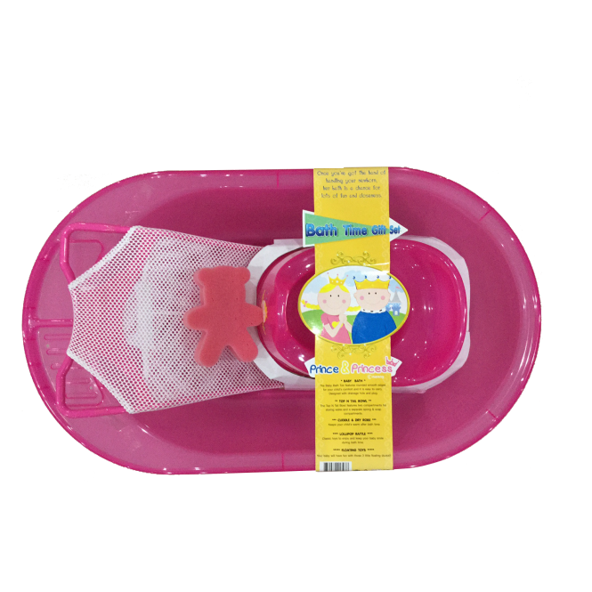 a9321349abe0c Bath Gift Set